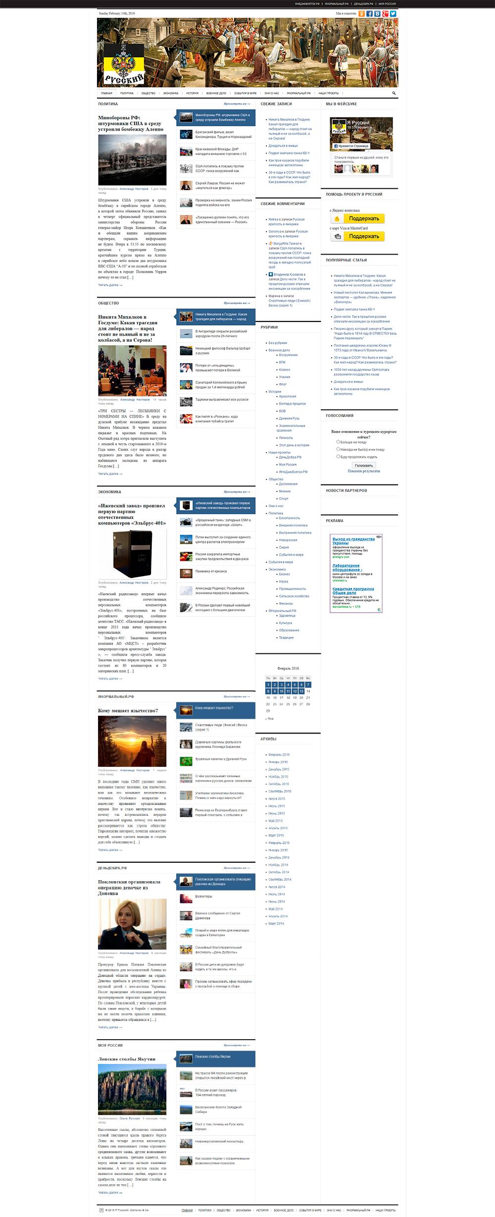 Частный дизайнер создание и продвижение сайтов любой сложности ews/page/23 полное продвижение сайтов